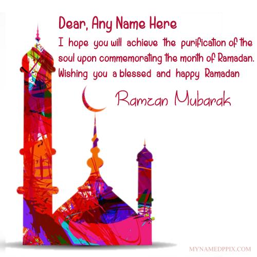 Write Name On Beautiful Ramadan Mubarak Wishes Photo
