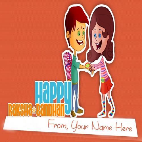 Happy Raksha Bandhan 2017 Wish Card With Name Pics
