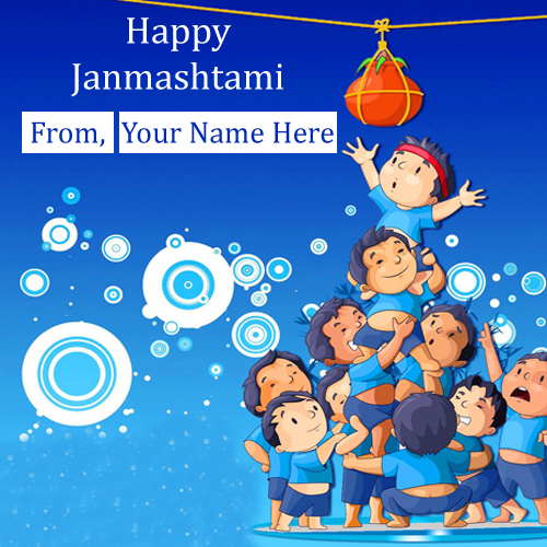 Write Name On Janmashtami Wishes Cute Pictures Edit