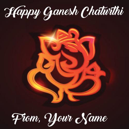 Ganesh Chaturthi Greeting Card Name Writing Photo Edit