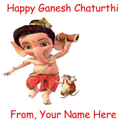 Ganesh Chaturthi Name Greeting Card Online Create Free