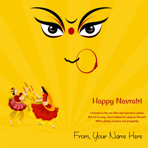 Happy Navratri Greeting Name Card Pictures Send