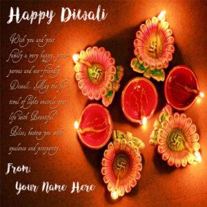 Diya Diwali Greeting Card Name Wishes Wallpapers Free