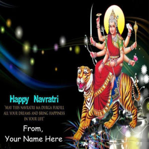 Greeting Card Navratri Festival Wishes Name Pictures
