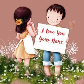 Love U Propose Name Beautiful Picture Free Sent