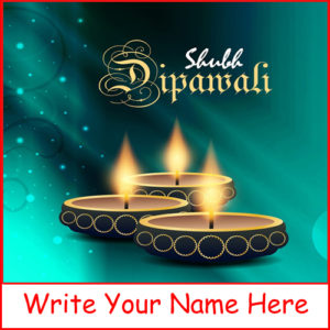 Special Name Wishes 2017 Shubh Diwali Card Pictures