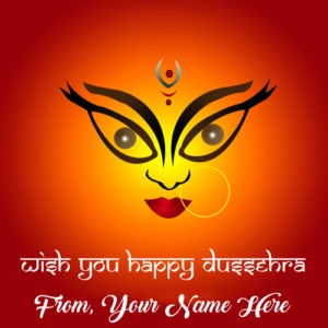 Wish U Happy Dussehra Name Greeting Card Pictures