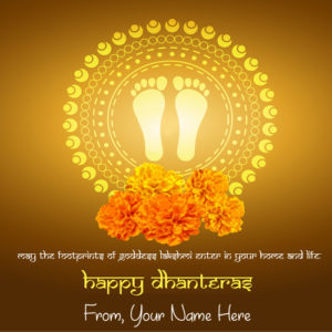 Write Name Happy Dhanteras Wishes Pictures Edit Online