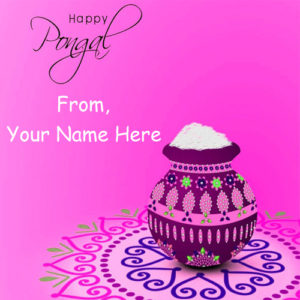 Happy Pongal Name Edit Greeting Card Sent Online Image