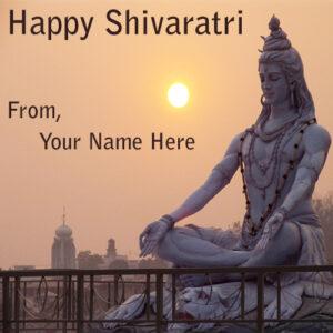 2018 Happy Maha Shivaratri Name Write Pictures Sent Whatsapp