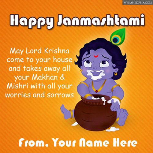 2018 Happy Janmashtami Wishes Name Writing Greeting Card Photo