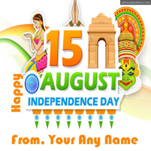 Happy Independence Day India 15 August Name Greeting Card Send