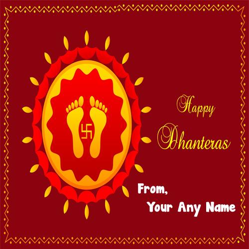 Happy Dhanteras 2018 Name Write Greeting Cards Sent Online
