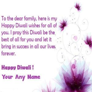 Beautiful Diwali Quotes Name Wishes Whatsapp Status Download