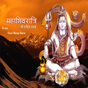 Har Har Mahadev Shivratri Wishes Name Create Image