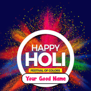 Name Writing Happy Holi Wishes Most Beautiful Images HD