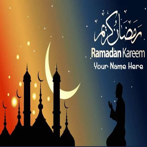 2019 Happy Ramadan Kareem My Name Create