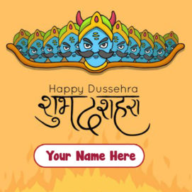 Create Name Wishes Happy Dussehra Status