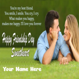 Happy Friendship Day Quotes With My Name