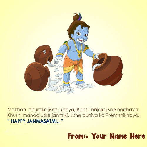 Janmashtami Greeting Image With Name Pix
