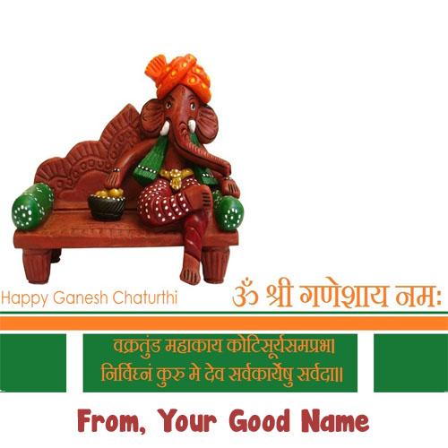 Write Name On Ganesh Chaturthi Image Pic