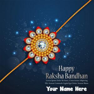 Write Name On Pictures Raksha Bandhan DP