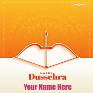 Happy Dussehra Greeting Photo With Name
