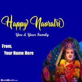 Navratri Greeting Images Maa Ambe Hindi Quotes With Name