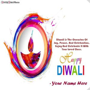 Colorful Diwali Wishes Message For Your Name Writing